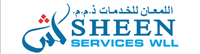Sheen-Services-document-attestation